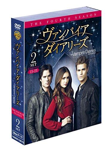 ヴァンパイア・ダイアリーズ〈フォース・シーズン〉 セット2[DVD]