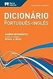 Porto Editora Moderno Portuguese-English Dictionary / Dicion�rio Moderno de Portugu�s-Ingl�s Porto Editora (Portuguese Edition)