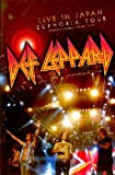 Live In Japan - Euphoria Tour