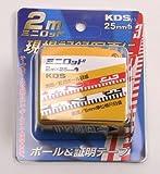 ムラテックKDS ミニロッド MN25-02BP