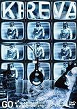 KREVA CONCERT TOUR 2011-2012 「GO」 東京国際フォーラム [DVD]