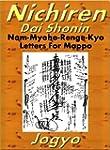 Nichiren Dai Shonin Nam Myoho Renge K...