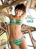 秋山ゆりか1st.写真集 あっきゃんべー Vol.2 (彩文館アイドルコレクション)