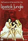 Lipstick Jungle - Stagione 01 (2 Dvd)