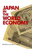 img - for Japan in the World Economy book / textbook / text book