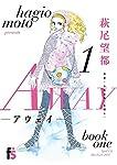 AWAY-アウェイ- 1 (フラワーコミックス)