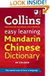 Easy Learning Mandarin Chinese Dictio...