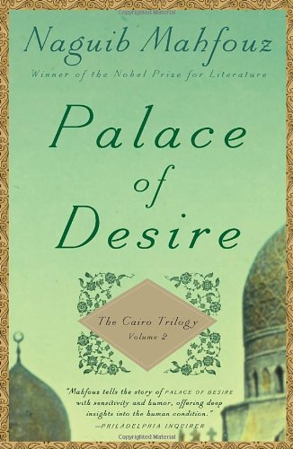 Image of Palace of Desire