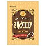 黄金糖 ミルクココアキャンディー 62g×10個