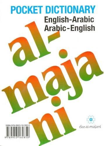 Al-Majani: English-Arabic and Arabic-English Pocket Dictionary (Al-Majani)