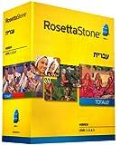 Learn Hebrew: Rosetta Stone Hebrew - Level 1-3 Set