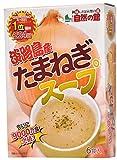 淡路島産玉ねぎスープ×6袋