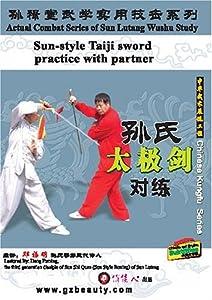 Sun-style Taiji sword practice with partner
