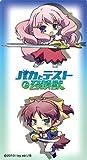 キャラクターメールブロックコレクション3.2バカとテストと召喚獣 瑞希&美波の召喚獣