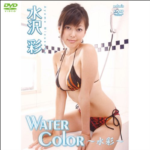 Water color ~水彩~(1WeekDVD)