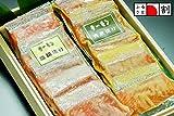 銀鮭 西京漬・塩糀漬け [各5切れ真空P] ふるさと割 適用商品