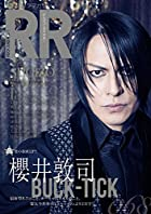 ROCK AND READ 068(在庫あり。)