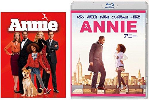 【Amazon.co.jp限定】ANNIE / アニー 初回限定版 (オリジナルアートカード付) [Blu-ray]