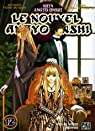Le Nouvel Angyo Onshi, Tome 12 par In-Wan