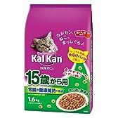 カルカン ドライ 15歳から用 腎臓の健康維持へ配慮 かつおと野菜味 1.6kg<KD28>