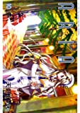 ARIA(10) 初回限定版 BLADE COMICS