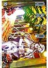 ARIA 第10巻