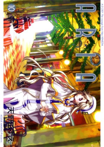 ARIA(10) (BLADE COMICS)
