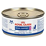 Royal Canin Feline Renal Support E Pate