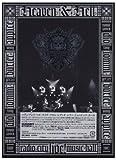 ライヴ・フロム・レディオ・ミュージック・シティ・ホール [DVD]