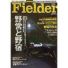 Fielder vol.17 大特集:野営と野宿 (SAKURA・MOOK 5)