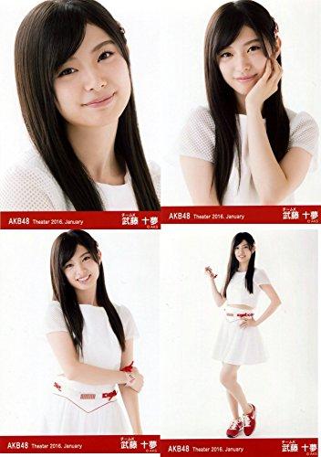 【武藤十夢】 公式生写真 AKB48 Theater 2016.January 月別01月 4枚コンプ