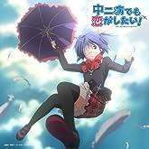 TV���˥� �����¤Ǥ�������!OP�����(��������)(DVD��)