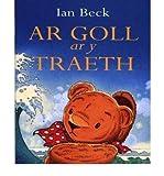 Ar Goll Ar y Traeth (Paperback)(Welsh) - Common