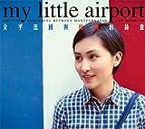 Poetics - Something Between Montparnasse and Mongkok / ポエティックス-サムシング・ビトウィーン・モンパルナス・アンド・モンコック