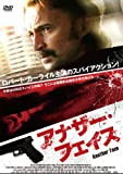 アナザー・フェイス [DVD]