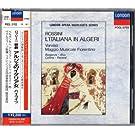 ロッシーニ:歌劇「アルジェのイタリア女」ハイライツ
