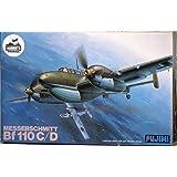 Qシリーズ Q2 1/48メッサーシュミット Bf110C/D