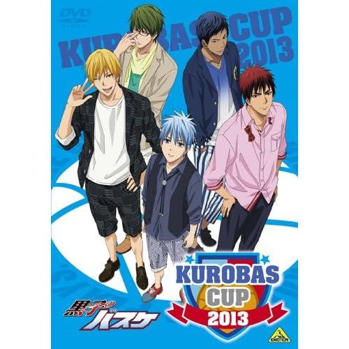 KUROBAS CUP 2013 [DVD]をAmazonでチェック!