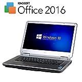 早い者勝ち!ラスト3台!!【最新 Office 2016搭載】【最新OS Windows10 搭載】 NEC VD-B ( Core i5 2.4GHz / メモリ 4GB / HDD 160GB / DVDが焼ける / 15.6インチワイド / 無線LAN子機付属(Wi-FiもOK) / HDMI ) 中古 ノートパソコン NE00018