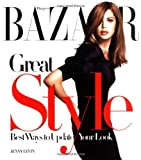 Jenny Levin Harper's Bazaar Great Style: The Best Ways to Update Your Look