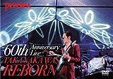 DVD 高中正義 『60th Anniversary Live TAKANAKA W...[DVD]