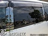 BRIGHTZ ワゴンR MH21S MH22S 超鏡面ステンレスブラックメッキピラーパネル バイザー有用 14PC 9028