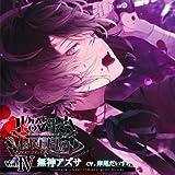 DIABOLIK LOVERS ドS吸血CD MORE,BLOOD Vol.04 アズサ CV.岸尾だいすけ