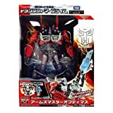 Arms Master Optimus AM-21 Transformers Prime Takara Tomy Action Figures