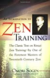 img - for An Introduction to Zen Training Paperback May 1, 2002 book / textbook / text book
