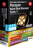 Paragon Hard Disk Manager Suite 11 優待版