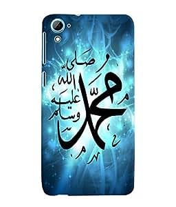Fuson 3D Printed Lord Allah Designer Back Case Cover for HTC Desire 826 - D551