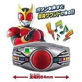 仮面ライダー サウンドライダーベルト 【3.アークル】(単品)