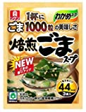 リケン わかめスープ 焙煎ごまスープ (9.5g×3袋入)×10個