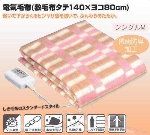 広電(KODEN) 電気毛布(敷毛布) 抗菌防臭加工 シングルM(140×80cm) CWS-552P